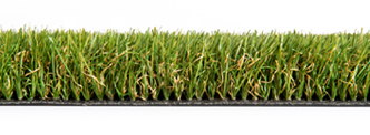 Ultra artificial grass